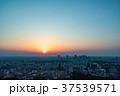 空 風景 夕日の写真 37539571