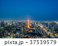 【東京都】都市風景 37539579