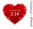 バレンタイン ハート バレンタインデーのイラスト 37543311