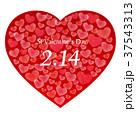 バレンタイン ハート バレンタインデーのイラスト 37543313