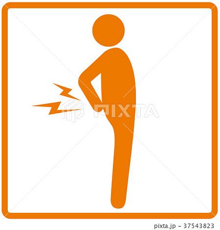 腰痛(オレンジ)-1 37543823
