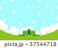 学校 校舎 桜のイラスト 37544718