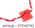 贈り物 37544742