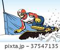 スノーボード パラレル大回転 37547135