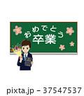 卒業おめでとう 高校生 黒板 男子 37547537