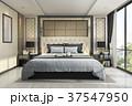 ベッド 現代 近代的のイラスト 37547950