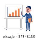ビジネスマン グラフ ビジネスのイラスト 37548135