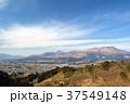 高森峠からの阿蘇山 1月 冬 37549148