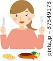 食事 人物 笑顔のイラスト 37549173