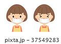 女性 マスク 風邪のイラスト 37549283
