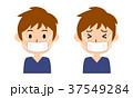 男性 マスク 風邪のイラスト 37549284