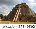 魔法使いのピラミッド ウシュマル遺跡 世界遺産 マヤ遺跡 メキシコ 37549592
