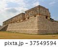 ウシュマル遺跡 総督の宮殿 世界遺産 マヤ遺跡 メキシコ 37549594