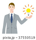 ビジネスマン 電球 37550519