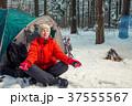 テント テント設営 ウィンターの写真 37555567