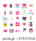 ハート ハートマーク 心臓のイラスト 37557010