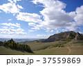 モンゴル 大自然 37559869