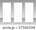 ベクタ ベクター ベクトルのイラスト 37560398