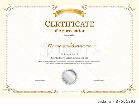 certificate template diploma design templateのイラスト素材 37561893