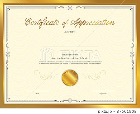 certificate template diploma design templateのイラスト素材 37561908
