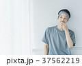 歯ブラシ 男性 アジア人の写真 37562219