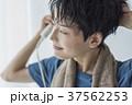 ライフスタイル 朝 ドライヤー 37562253