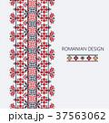 ルーマニア 赤い 赤色のイラスト 37563062