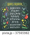 アルファベット レター 文字のイラスト 37565982