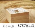酒 日本酒 枡の写真 37570113