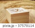 枡酒 酒 日本酒の写真 37570114