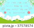 学校 桜 37578574