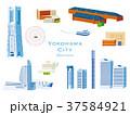 横浜 建物 ベクターのイラスト 37584921