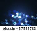 ベクトル やじるし アローのイラスト 37585783