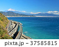 富士山 空 海の写真 37585815