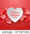 バレンタイン 昼 一日のイラスト 37587194