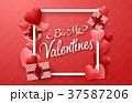 バレンタイン 昼 一日のイラスト 37587206