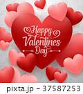 バレンタイン 昼 一日のイラスト 37587253