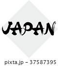 JAPAN 日本 筆文字のイラスト 37587395