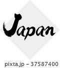 Japan 日本 筆文字のイラスト 37587400