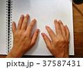 Blind Man Read Book Written In Braille. 37587431