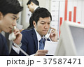 ビジネスマン 営業電話 37587471