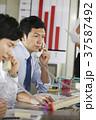 ビジネスマン 営業電話 37587492