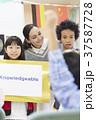 インターナショナルスクール 授業 発表 37587728
