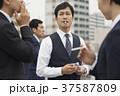 ビジネスマン 営業職 37587809