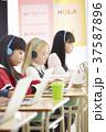 インターナショナルスクール オンライン授業 37587896