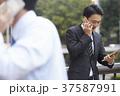 男性 ビジネス ビジネスマンの写真 37587991