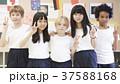 インターナショナルスクール クラスメイト ポートレート 37588168