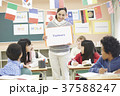 インターナショナルスクール 授業風景 37588247