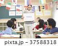 インターナショナルスクール 授業風景 37588318