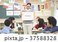 インターナショナルスクール 授業風景 37588328